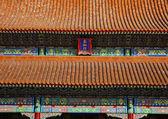Tai He Men Gate Gugong Forbidden City Palace Beijing China — Stock Photo