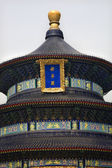 Temple of Heaven Close Up Beijing China — Stock Photo