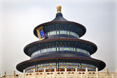 Temple of Heaven Wide Beijing China — Stock Photo