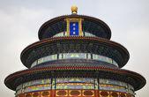 Temple de chine pékin ciel — Photo