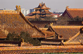 Watch Tower Forbidden City Yellow Roofs Gugong Palace Beijing Ch — Stock Photo