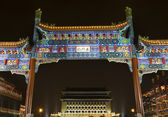 Zhengyang Gate from Walking Street Tiananmen Square Beijing Chin — Stock Photo