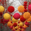Chinese, Lunar, New Year Large Decorations Ditan Park, Beijing, — Stock Photo