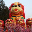 Chinese, Lunar, New Year Decorations Ditan Park, Beijing, China — Stock Photo #6047352