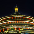 Stock Photo: Renmin Square Chongqing SichuChinat Night