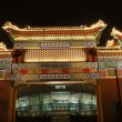 Stock Photo: Chinese Gate Renmin Square Chongqing SichuChinat Night