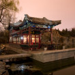 Stock Photo: Stone Boat Temple of Sun Beijing China