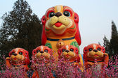 Chinese, Lunar, New Year Decorations Ditan Park, Beijing, China — Stock Photo