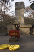 Confucius Grave Shandong Province China — Stock Photo
