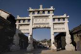Gate Ancient Town Guizhou China — ストック写真