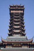 Jiutian torre pagoda chengdu sichuan, china — Foto de Stock