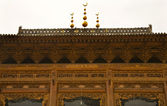 Ornate Wooden Mosque Close Up China — Stock Photo