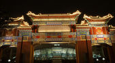 Chinese Gate Renmin Square Chongqing Sichuan China at Night — Stock Photo