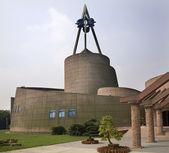 Sanxingdui Museum Chengdu Sichuan China — Stock fotografie