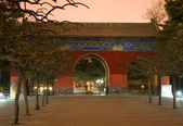 Red Gate Temple of Sun Park Beijing, China — Stock Photo