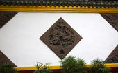 White Yellow Wall Carvings Wenshu Yuan Temple Chengdu Sichuan Ch — Stock Photo