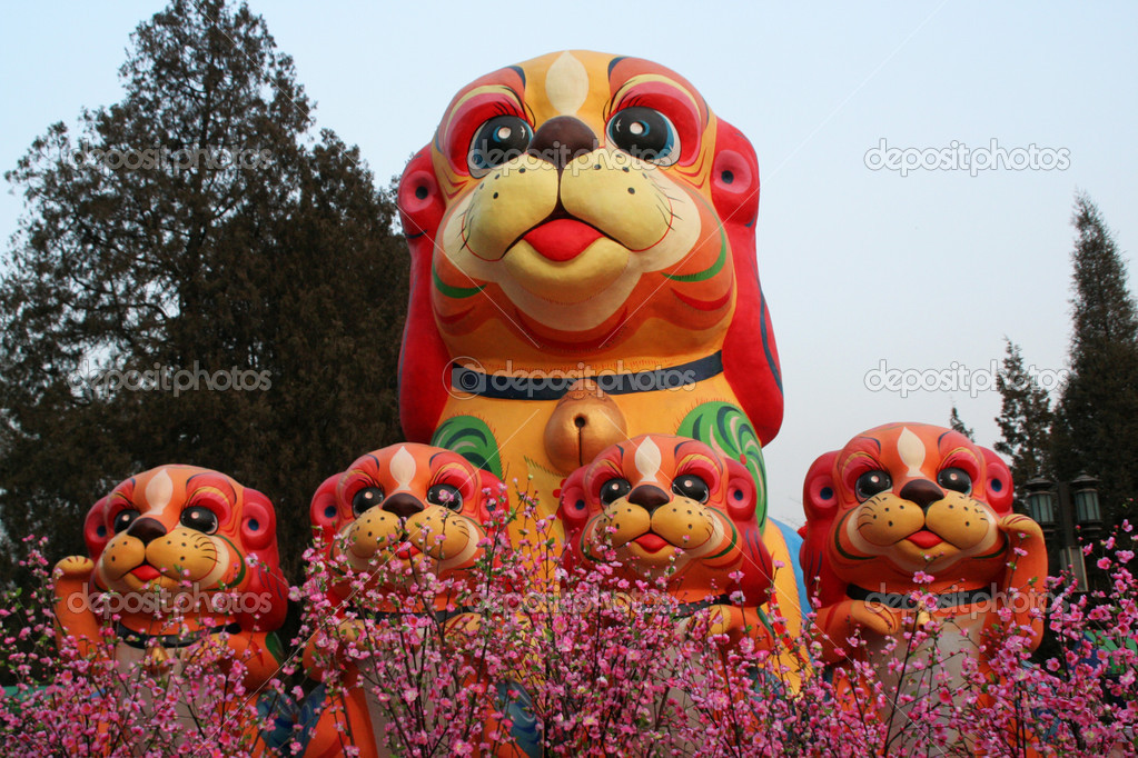Chinese lunar new year decorations ditan park beijing for Another word for food decoration