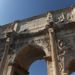 Royalty-Free Stock Photo: Arch of Constantine Rome Italy