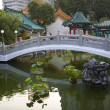 Stock Photo: Chinese Good Fortune Water Garden Bridge Reflection Wong Tai Sin