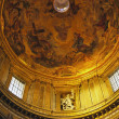 Gesu Jesuit Church Golden Dome Cuplola Paintings Rome Italy — Stock Photo