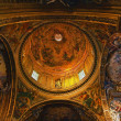 Goldon Baroque Dome and Paintings Gesu Jesuit Church Rome Italy - Stock Photo