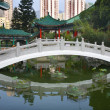 Stock Photo: Chinese Water Garden Bridge Wong Tai Sin Taoist Temple Kowloon H