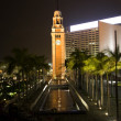 Clock Tower, Hong Kong, Kowloon At Night — Stock Photo #6077976