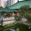 Stock Photo: Red Pavilion Good Fortune Water Garden Wong Tai Sin Taoist Templ