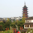 Ancient Chinese Ruigang Pagoda Rooftops Apartments Suzhou China — Stockfoto