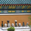 Stock Photo: Dragon Wall Details Stone Buddhas Wong Tai Sin Taoist Temple Ko