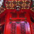 Stock Photo: Red Window Wong Tai Sin Taoist Temple Kowloon Hong Kong