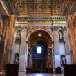 Vatican Chapel Inside Basilica Rome Italy — Stock Photo