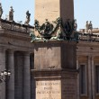Stock Photo: Obelisk Religious Statues Close Up Saint Peter's BasilicVatica