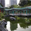 Stock Photo: Chinese Water Garden Wong Tai Sin Taoist Temple Kowloon Hong Kon