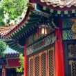 Stock Photo: Ancient Roofs Pavilions Lantern Wong Tai Sin Good Fortune Taoist