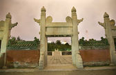 Ancient Altar Circle and Temple of Sun Beijing China Night — Stock Photo