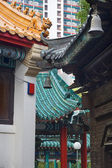 Modern Buildings Ancient Roofs Bells Wong Tai Sin Taoist Temple — Stock Photo