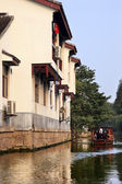 Boat Canal Ancient Chinese Houses Suzhou China — Stock Photo