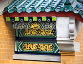 Golden Dragon Details Wall Wong Tai Sin Taoist Temple Kowloon Ho — Stock Photo