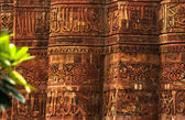 Qutab Minar Close Up Of Islamic Inscriptions — Stock Photo