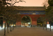 Rotes tor-tempel von sun park peking, china — Stockfoto