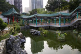 Chinese Water Garden Wong Tai Sin Taoist Temple Kowloon Hong Kon — Stock Photo