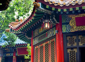 Ancient Roofs Pavilions Lantern Wong Tai Sin Good Fortune Taoist — Stock Photo