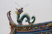 Dragon Roof Top Taoist Temple, Xiamen, China — Stock Photo