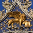 Saint Marks Basilica Winged Golden Lion Venice Italy — Stock Photo