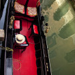 Small Side Canal Gondola Close Up Venice Italy — Stock Photo