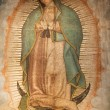 Stock Photo: Virgin Mary Guadalupe Painting Shrine Mexico City