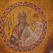 Stock Photo: Saint Mark's BasilicMosaic Venice Italy