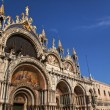 Saint Mark's Basilica Details Statues Mosaics Doge's Palace Veni - Stock Photo