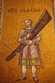 Saint Mark's Basilica Christ Mosaic Venice Italy — Stockfoto